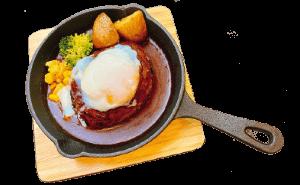 炭火焼 温玉のせハンバーグ デミグラスソース