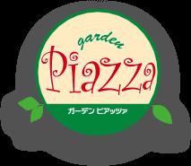 garden Piazza ガーデンピアッツァ
